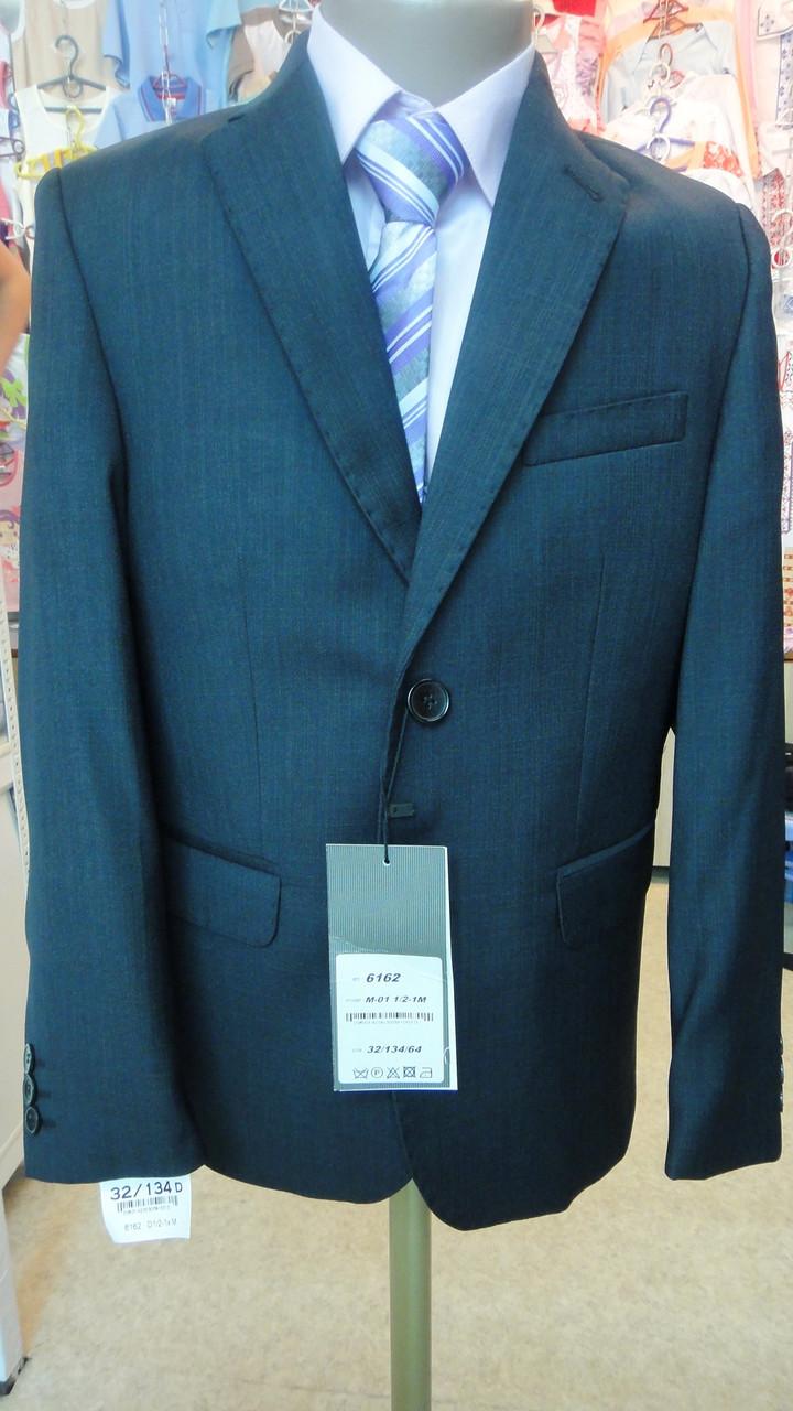 Школьная форма West-Fashion модель 6162 для мальчиков