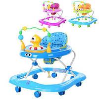 Детские ходунки уточка,дуга,муз,колеса 6шт, стопор 2шт,на батарейке,3 цвета