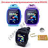 Детские умные GPS часы водонепроницаемые DF25G aqua