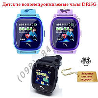 Детские умные GPS часы водонепроницаемые DF25G aqua, фото 1