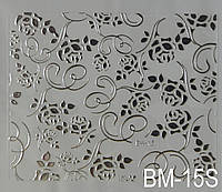 Наклейка на клеевой основе BM-15S