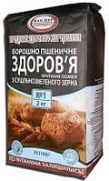 Мука цельнозерновая (пшеничная Мак-Вар, 2 кг)