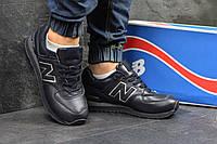 Мужские кроссовки New Balance 574 темно синие 3406