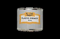 Грунт для пластика KDS Plastic Primer 0,5 л