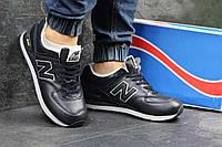 Мужские кроссовки New Balance 574 темно синие 3407