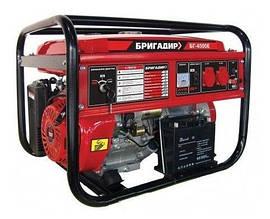 Бензогенератор Бригадир Standart БГ-4500E 4,5 кВт, эл.с