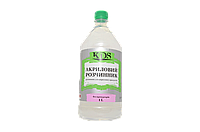 Акриловый  растворитель KDS  1 л