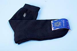 Мужские носки Рубеж 43-45