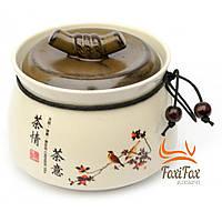 Баночка для хранения чая и кофе Восток