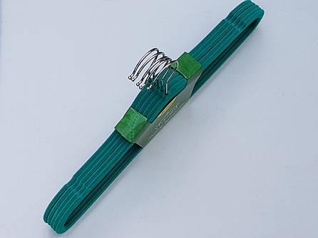 Плечики флокированные (бархатные) зеленые, 44  см, 5 штук в упаковке