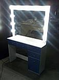 Гримерный столик з синіми фасадами V182, фото 3