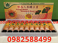 Гинкго Билоба, женьшень и маточное молочко Ginkgo Biloba, Ginseng & Royal jelly 10*10мл