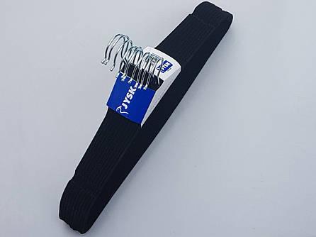 Плечики флокированные (бархатные) черные, 44,5 см, 10 штук в упаковке