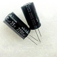 10x Конденсатор электролитический алюминиевый 2200мкФ 35В 105С