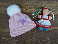 """Зимняя шапка """"Лекси""""для девочки розовая р.54-56"""