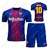 Детская футбольная форма ФК Барселона 2017-2018, Месси №10. Основная форма