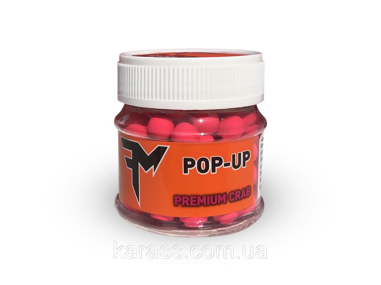 FEEDERMANIA POP-UP BOILIE 10mm Premium Crab