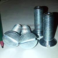 Винт с потайной головкой с прямым шлицем М16х50 оцинкованный ГОСТ 17475-80 производство ТАНТАЛ сталь 10