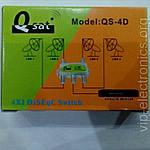 Diseg  Qsat  QS-4D
