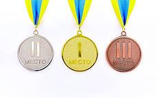 Медаль спортивная WORTH 6,5 см