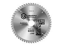 Диск пильный для алюминия 190-60-30mm (0252)