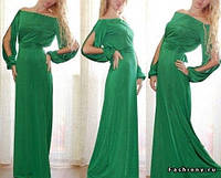 Платье макси с прорезями на рукавах с открытыми плечами