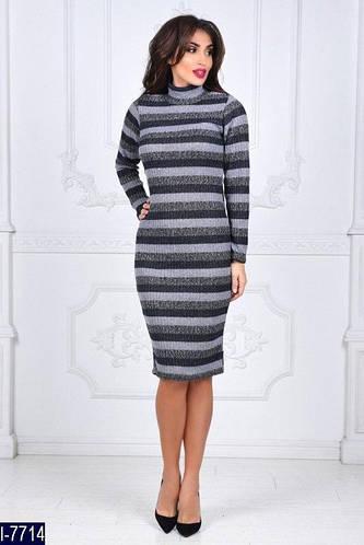 536b5f1825d Тонкое вязанное сине-серое полосатое платье. Арт-12806  продажа ...