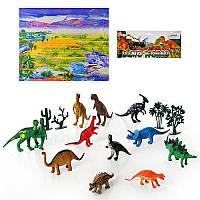 Дитячі ігрові фігурки Динозавр 282, +ігрове поле і рослини, 12 шт в наборі.