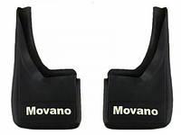 Брызговики Opel Movano
