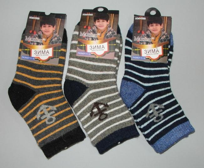 Детские носки ангора-махра за 1 пару 11-18, 19-26, 27-34 раз