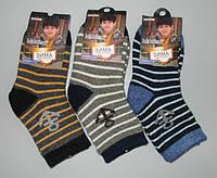 Детские носки ангора-махра за 1 пару 11-18, 19-26, 27-34 раз, фото 1