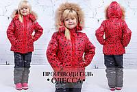 Зимний теплый детский комплект куртка и комбинезон