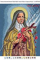 Схема для вышивки бисером или крестиком Святая Тереза от младенца Иисуса