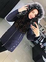 """Зимнее женское  пальто  """"Грейс"""", лаванда"""