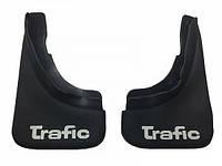 Брызговики Renault Trafic/Рено Трафик перед