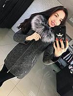 """Зимнее женское  пальто  """"Грейс"""", темно-серый 44"""