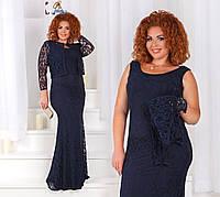 Кружевное платье в пол с болеро. Большие размеры. Разные цвета.