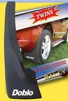 Брызговики Fiat Doblo Фиат Добло 2000-2010г передние