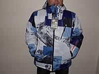 Куртка горно-лыжная мужская.