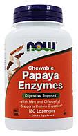 NOW - Papaya Enzymes (180 lozenges) / Папайя энзимы