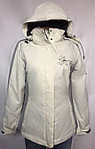 Куртка лыжная, утепленная, водонепроницаемая размер 44