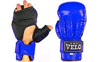Перчатки для рукопашного боя Кожа VELO  (р-р S-XL, манжет на липучке, синий)