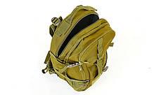 Рюкзак тактический штурмовой V-30л TY-119, фото 3