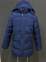 Новинки! Мужские теплые куртки на зиму