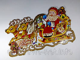 """Плакат """"Дед Мороз на санях с оленями"""" с глиттером и флоком. 56см. ( 8012-2-1)"""