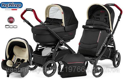 Детская универсальная коляска 3в1 Peg-Perego Book 51 S Fiat 500 Elite Modular 2018
