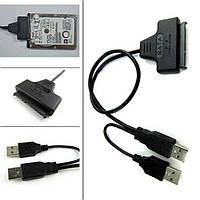 Кабель USB на SATA (блистер)