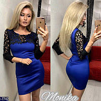 Очень красивое синее платье с пробивными рукавами. Арт-12812