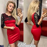 Очень красивое красное платье с пробивными рукавами. Арт-12812