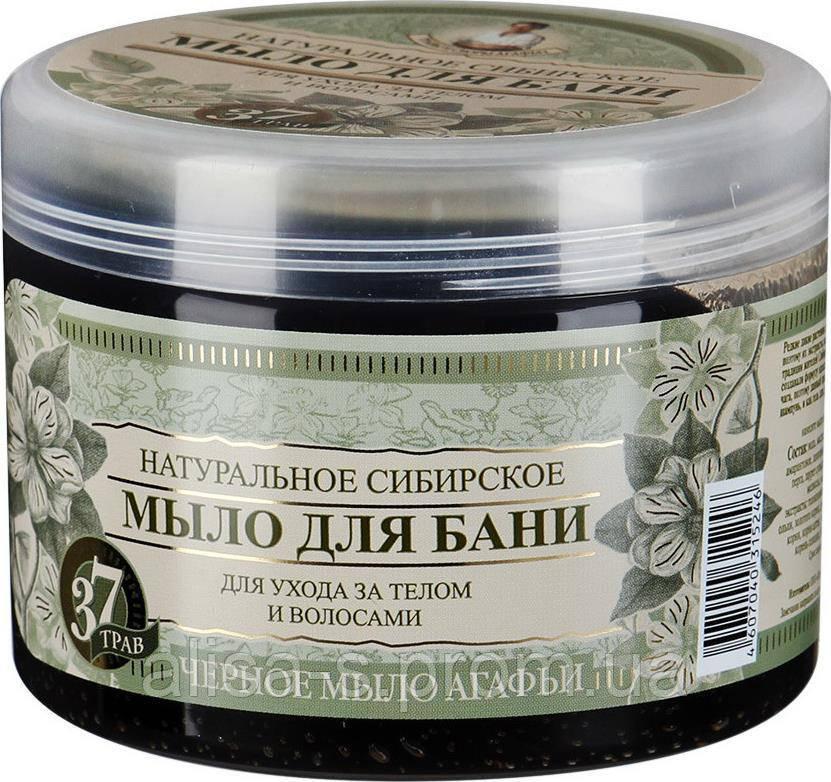"""Черное мыло """"Рецепты бабушки Агафьи"""" - Алиса-С в Николаеве"""